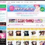 s-livegogo01